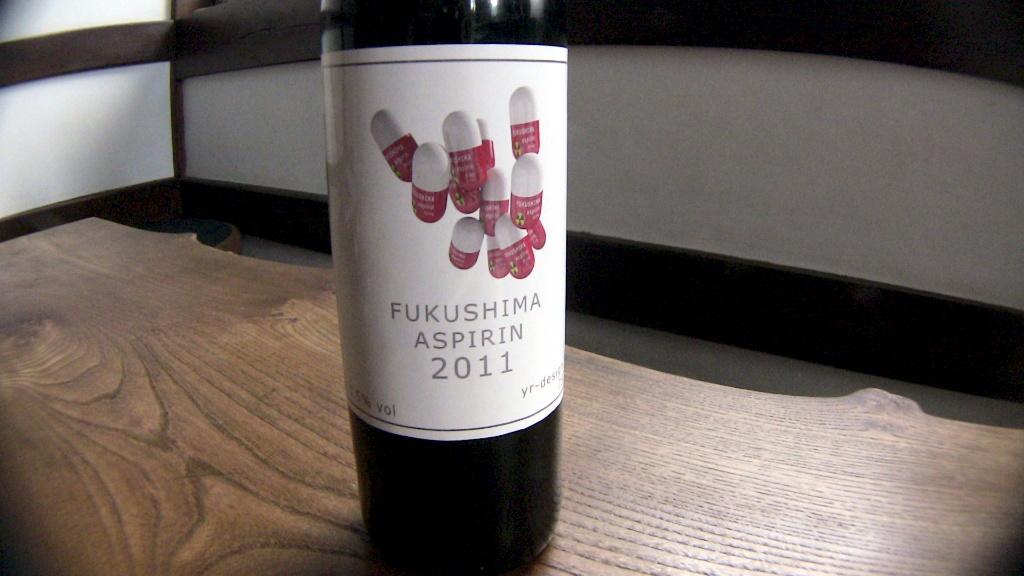 fukushima-aspirin-_3_2011-08-05_01-10-22
