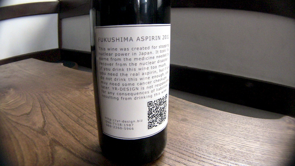 fukushima-aspirin-_4_2011-08-05_01-09-58